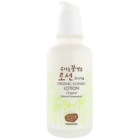 Lotion Original
